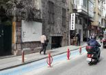 Alsancak Mahallesi Cumhuriyet Bulvarı No: 243 Metruk Bina Tel Örgü ve Uyarı Levhası Montaj Çalışması