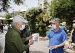 Konak'ta 65 Yaş ve Üstüne Anlamlı Hediye