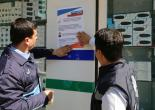 Konak'ta Koronavirüs Önlemleri Üst Seviyede